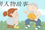 什么什么一木成语_成语故事图片
